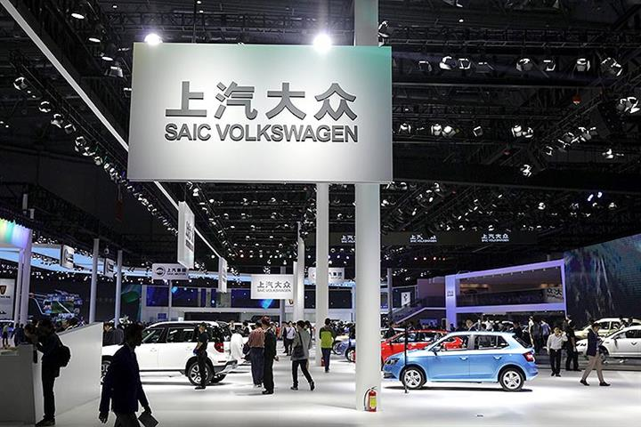SAIC Volkswagen to Invest USD19.8 Billion in China's NEV Industry