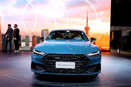 SAIC Volkwagen Unwraps First New Models; Sales to Begin Next Year