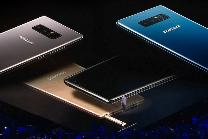 Samsung Shows Off Galaxy Note 8 in China