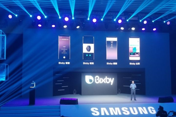 Samsung Unveils Chinese Version of Virtual Assistant Bixby