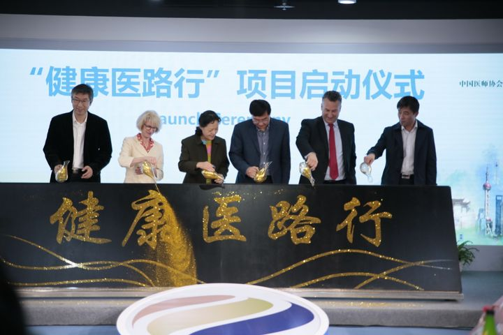 Sanofi Eyes Primary Healthcare Sector With China Health Road Project