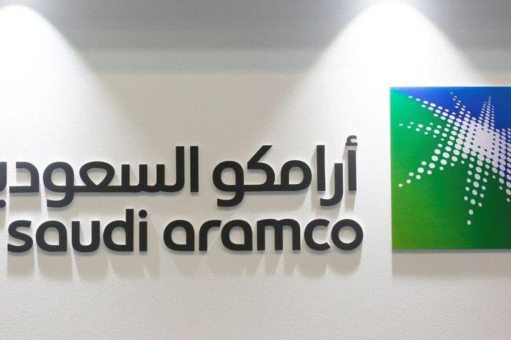 Saudi Aramco Reportedly Seeks to Acquire 30% of PetroChina Yunnan Petrochemical for USD2 Billion