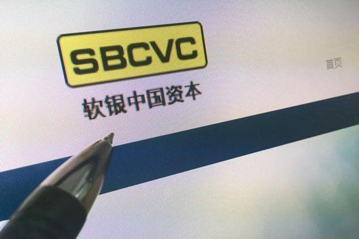 SBCVC's USD1 Billion Pumped Into SenseTime Raises its Value to USD6 Billion