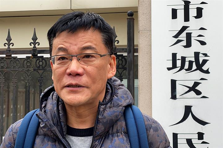 Seals, Files Seized by Founder of 'China's Amazon' Are Restored, Dangdang Says