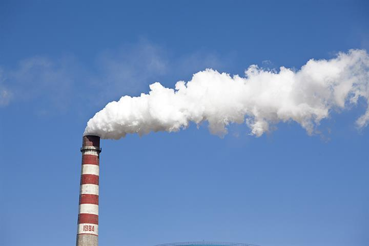 China's First Carbon Emissions Market Issues Rules Ahead of Launch