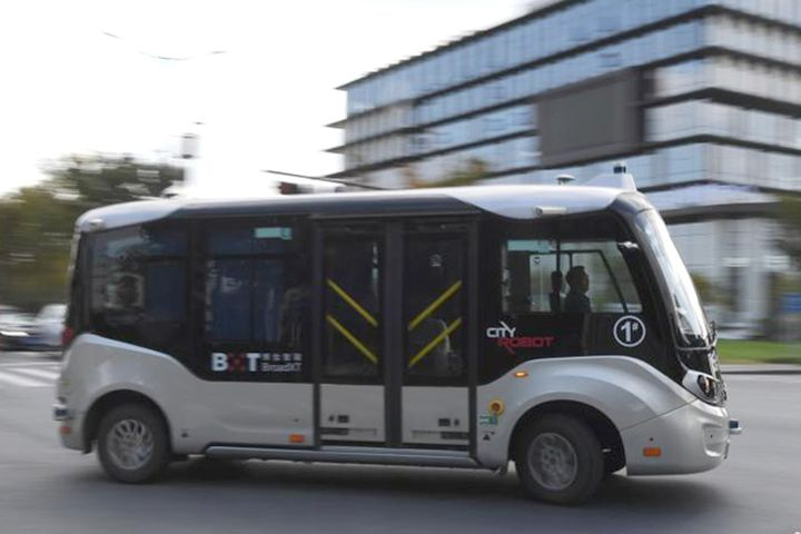 Self-Driving Buses Take to China's Streets for First Time at World Internet Conference