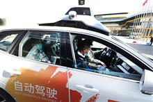 Self-Driving Tech Is Emerging Faster in China Than US, Head of Alibaba Lab Says