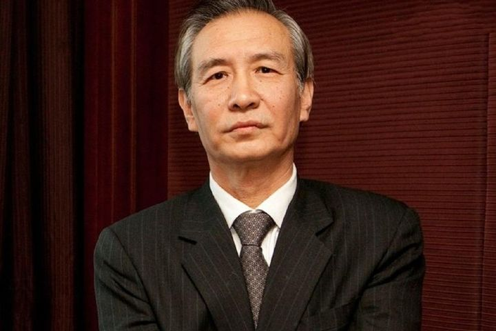 Senior Chinese Economic Official Liu He Will Visit US