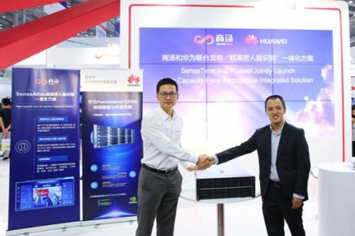 SenseTime Collaborates With Huawei to Introduce Ultra High-Precision Facial Recognition Solution