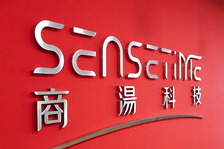SenseTime, Yixia.com and Star VC Set Up JV Company to Promote Smart AR Advertisements