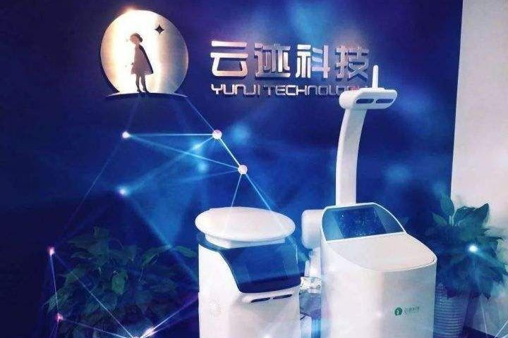 Service Robot Developer Yunji Tech Bags Tens of Millions of Dollars in A-Round Financing Led by Tencent