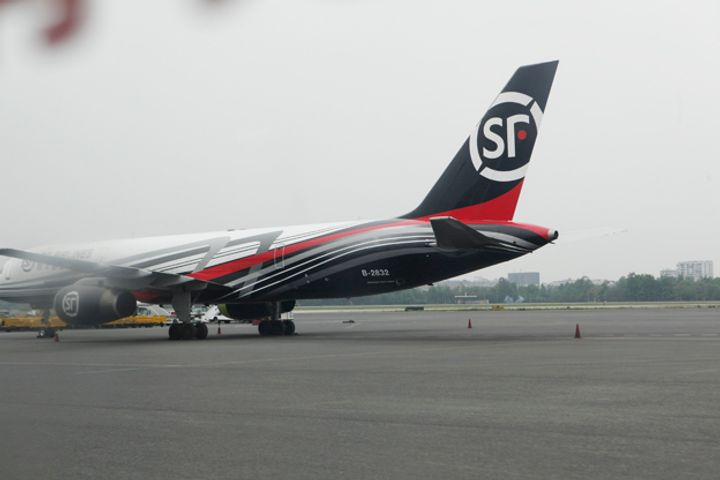 SF Express to Help Build Central China's First Cargo Airport in Hubei