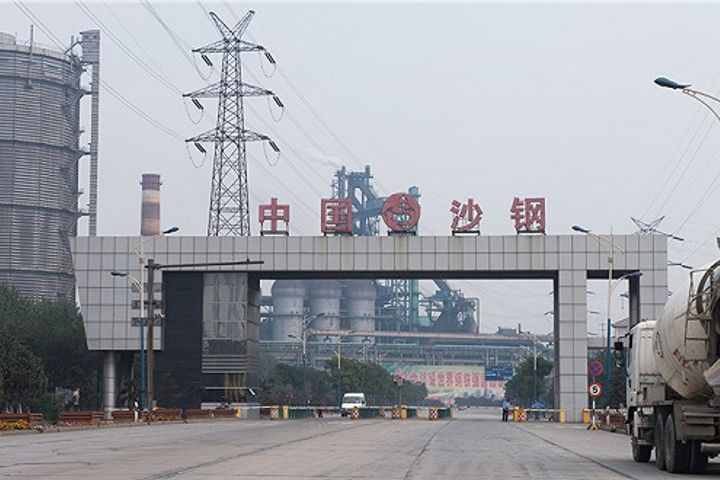 Shagang Group Refutes Yangtze River Pollution Allegations