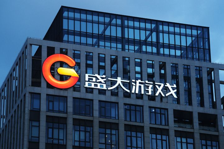 Shanda Games Onboards Tencent as Investor Amid A-Share IPO Plans