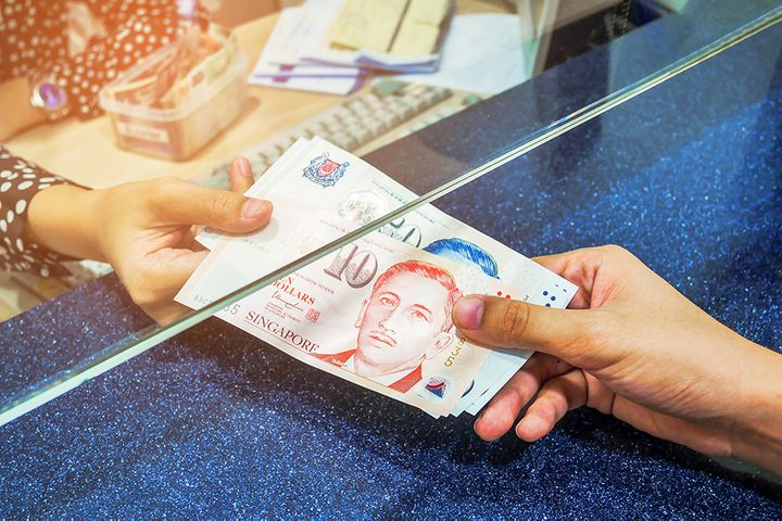 Shandong FTZ Firm Gets First Singapore Dollar Currency Swap Loan From Qingdao Bank