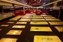 Shandong Gold Will No Longer Seek Majority Stake in Australia's Cardinal Resources