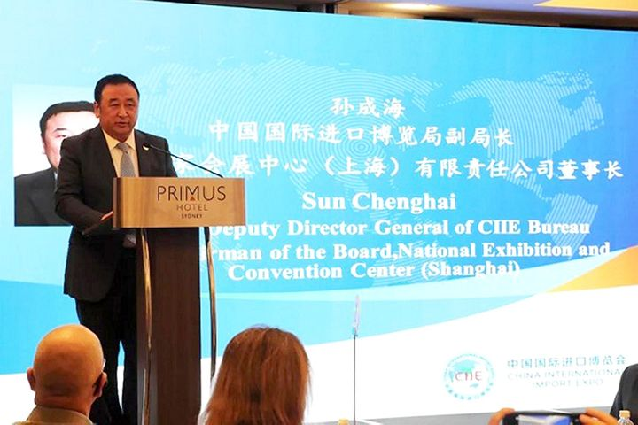 Shanghai's 3rd CIIE Signs Up Australian Firms 11 Months Early