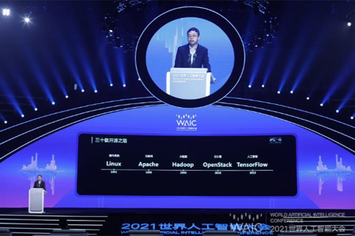 Shanghai AI Lab Releases OpenXLab