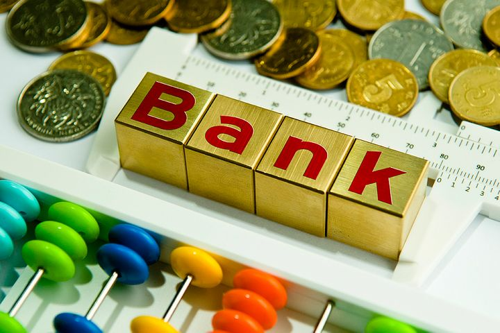 Shanghai Banks Extend USD187 Million in Special Loans to Key Firms Tackling Virus