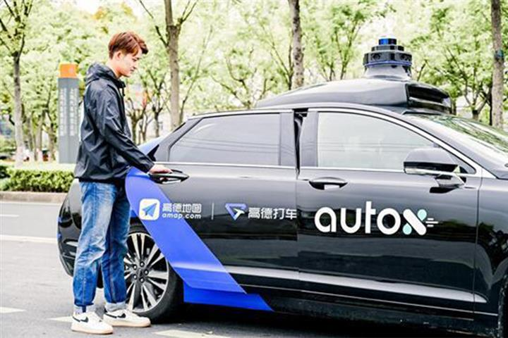 Shanghai Becomes First City With Free AutoX's Driverless Taxis