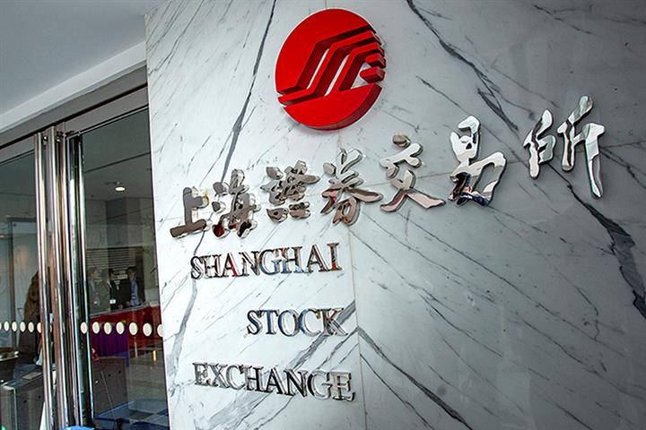 Shanghai Bourse, CSI to Launch Star Market Index Next Month