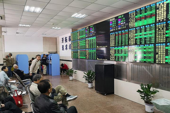 Shanghai Bourse Halts Some Futures Trading After 5.6% Nosedive