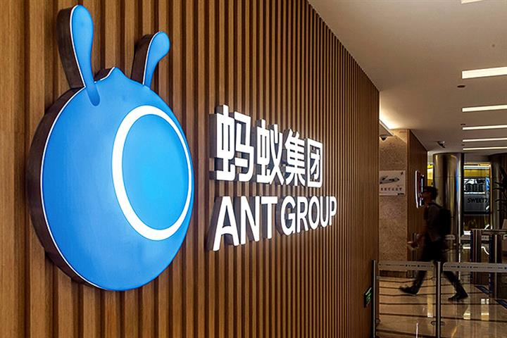 Bourses Halt Ant's Blockbuster IPO Days Before Trading Debut