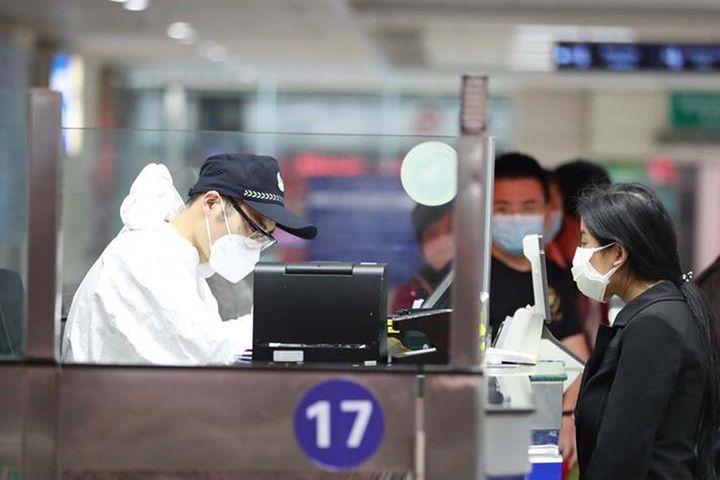 Shanghai Brings In New Quarantine Rule for Overseas Returnees