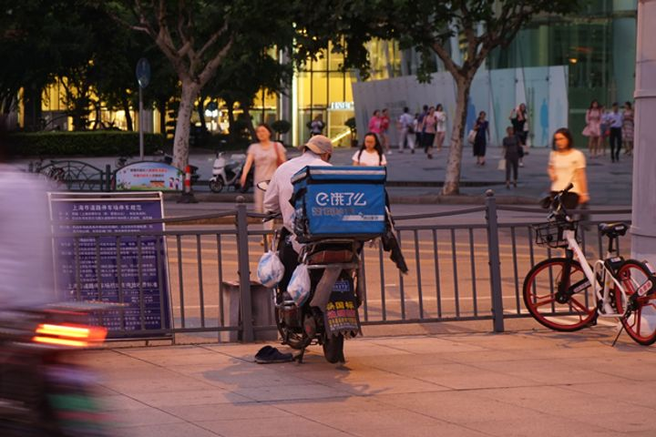 Shanghai Brings In Scoring System for Takeout Delivery Drivers to Improve Safety
