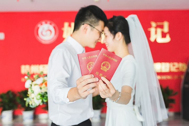Shanghai Cancels Special Marriage Registration Service on Feb. 2
