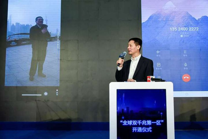 Shanghai Celebrates Launch of World's First District-Wide 5G Network