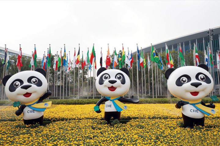 Shanghai's CIIE Site Preps for Blooming Welcome