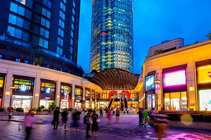 Shanghai Consumers Gained Confidence in Second Quarter as Economy Bounces Back