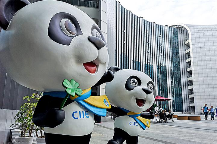 Shanghai Customs Includes Tax Guarantees Among 14 New Measures to Support CIIE