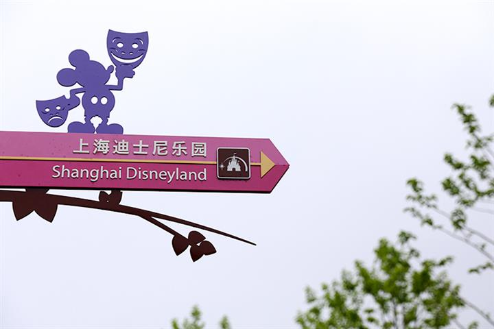 Shanghai Disneyland to Open Zootopia, Its Eighth Themed Land