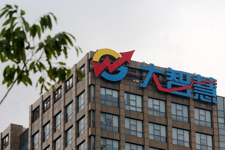 Shanghai DZH Falls for Second Day After Court Admits Lawsuit Against Data Provider