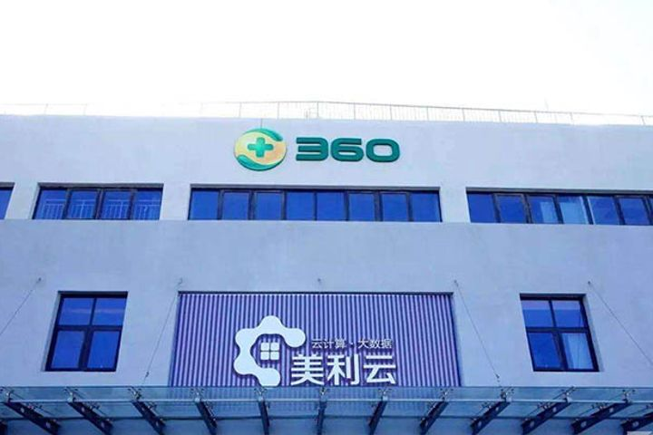 Shanghai Electric, Meili Cloud Computing to Build Super-Cloud Data Center