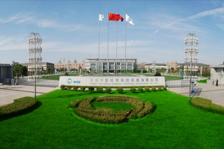Shanghai Electric Sees Bright Side of Solar Subsidy Cuts, Buys 51% of China's Biggest Polysilicon Maker