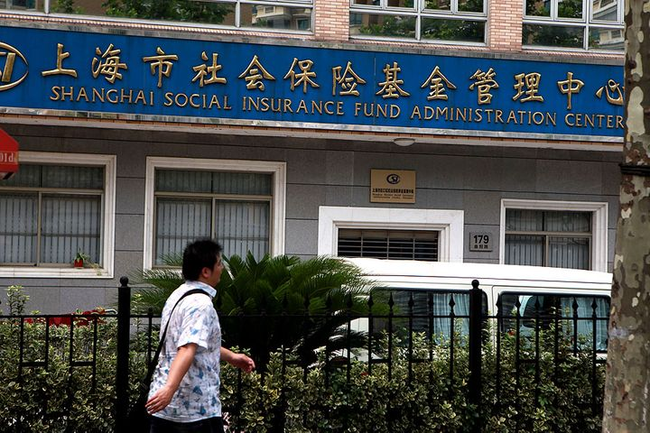 Shanghai Firms Could Save USD7.6 Billion This Year in Social Insurance