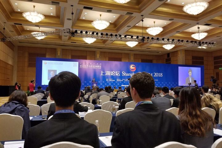 Shanghai Forum Considers 'Asian Responsibility' in Changing World