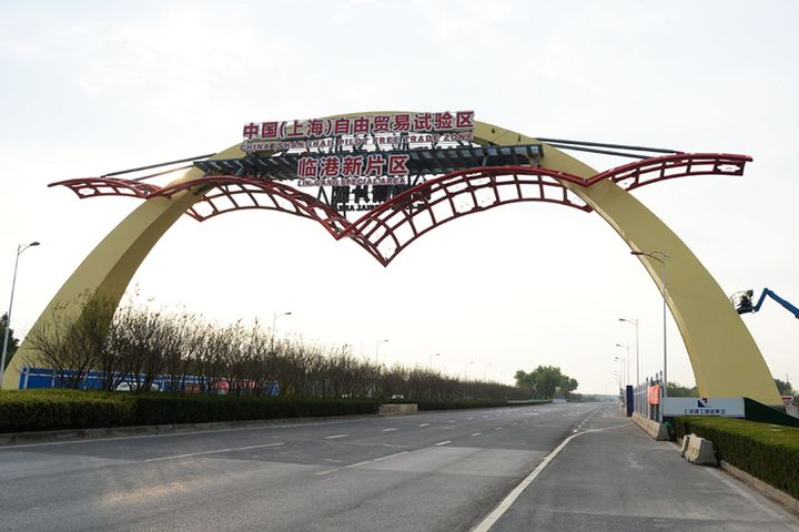 Shanghai's FTZ Add-on Lingang Lures Civil Servants With USD114K per Year