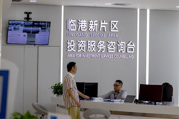 Shanghai's FTZ Extension Lingang to Pilot Foreign Talent Policies