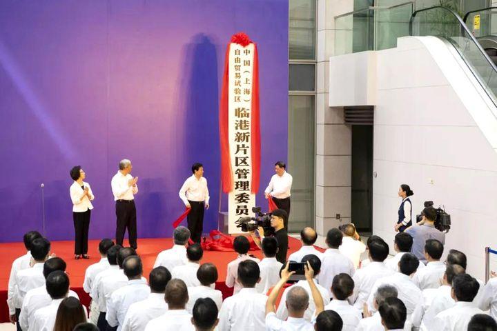 Shanghai's FTZ Extension Opens Doors