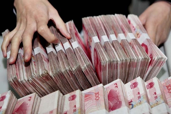 Shanghai FTZ Offers USD8.5 Million to Entice Financial Firms to Lingang New Area