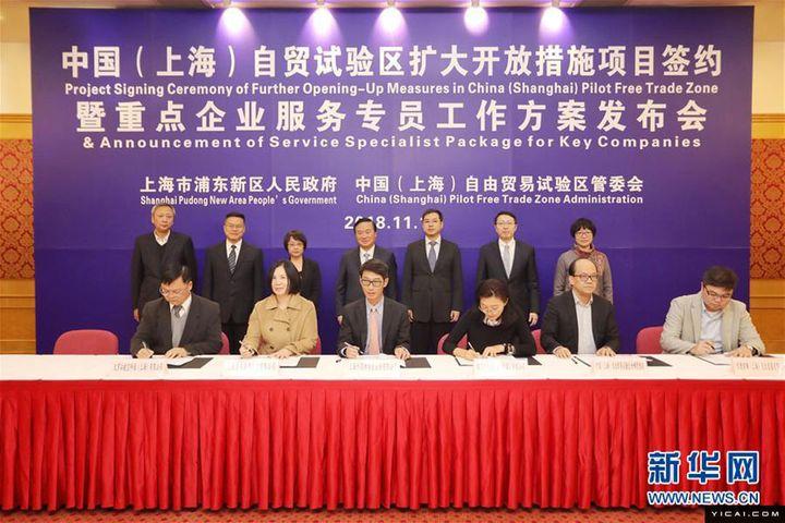 Shanghai FTZ Reels In USD110 Billion in Overseas Contracts