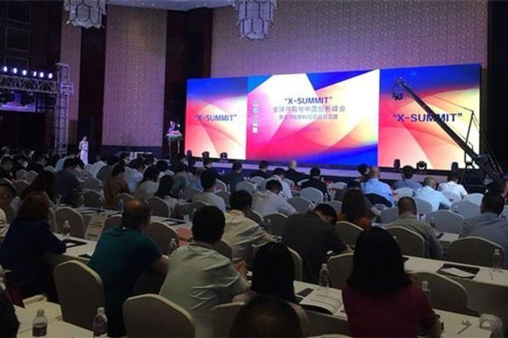 Shanghai FTZ Rolls Out International Programs to Broaden Market Access