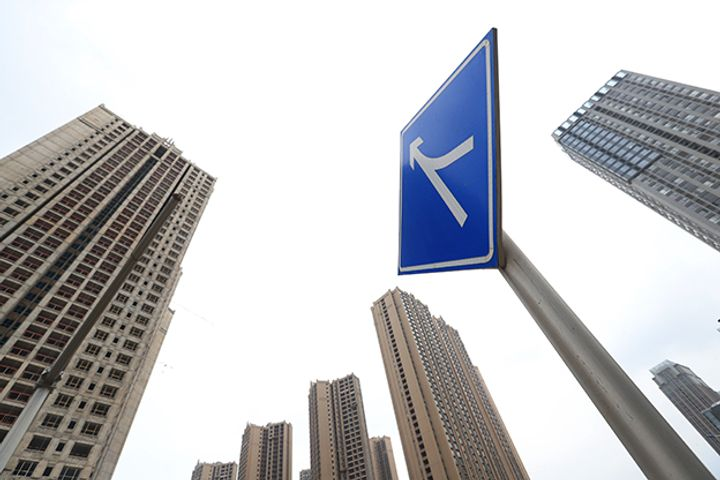 Shanghai Green Lights USD725 Million Ping An REIT Backed by Long-Term Rentals