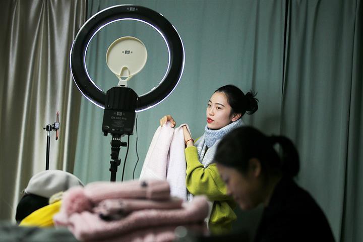 Shanghai Has Become Hub for E-Commerce Livestreams, Taobao Says