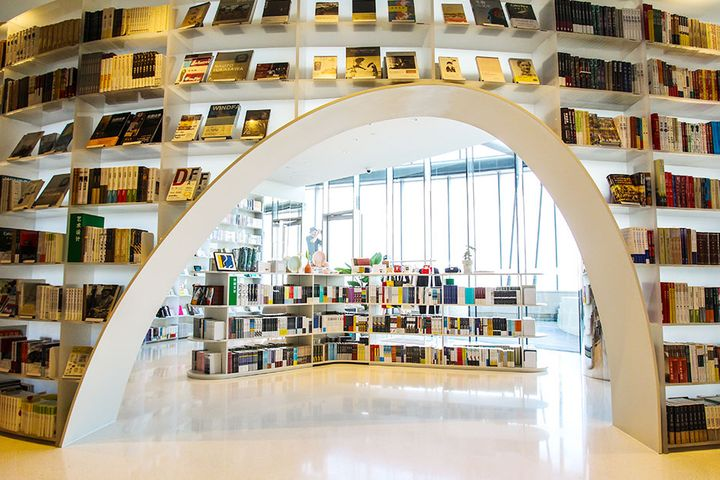 Shanghai's Highest Bookstore Opens Today With Amazing Views