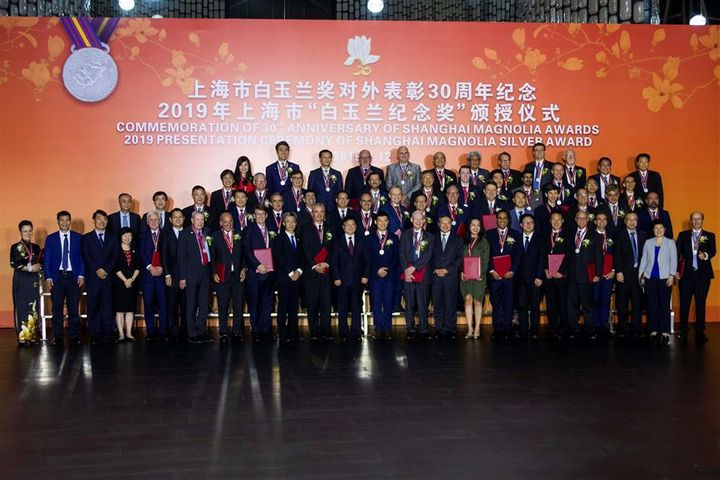 Shanghai Honors 58 Expats With Magnolia Silver Awards